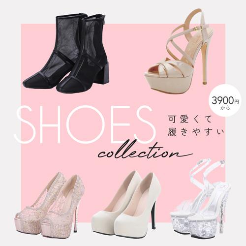 アートマリ靴