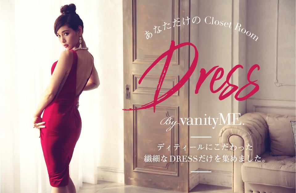 ドレス イメージ