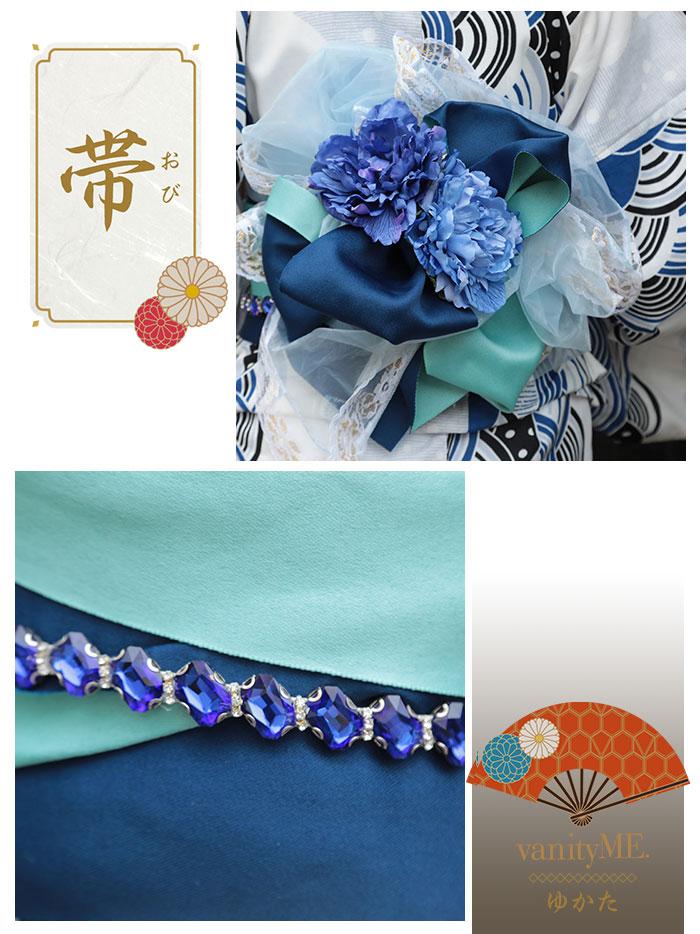 帯はネイビーと水色のリバーシブルでお好きなカラーの方で巻いてもらえます。