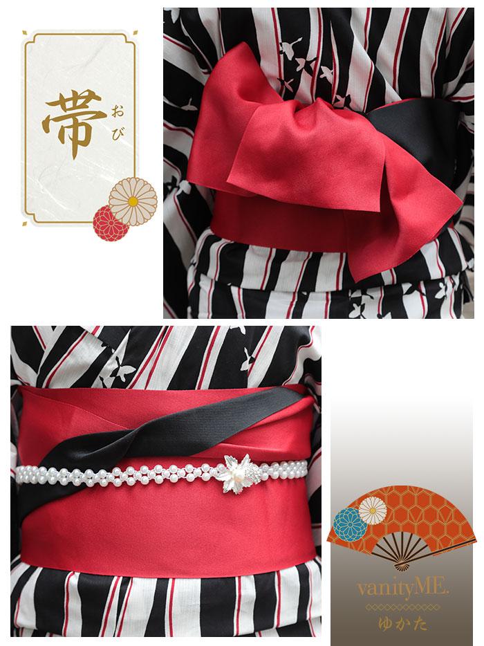 帯は赤と黒のリバーシブルでお好きなカラーの方で巻いてもらえます。