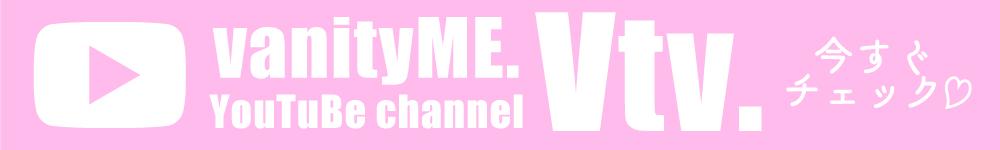 youtube vtv チャンネル