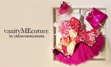vanityME. coture