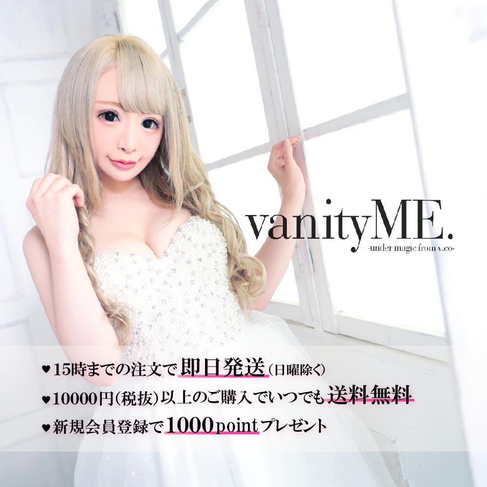 vme_sh_banner1_2.jpg