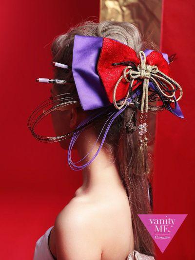 花魁 RIBBON 紫×赤